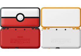 Σε δύο νέες εκδόσεις το Nintendo New 2DS XL