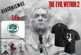 [ΕΛΗΞΕ] Κερδίστε EPIC συλλεκτικά δώρα από το εκπληκτικό Evil Within 2!