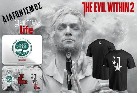 Αποτελέσματα Διαγωνισμού με epic συλλεκτικά δώρα: The Evil Within 2!