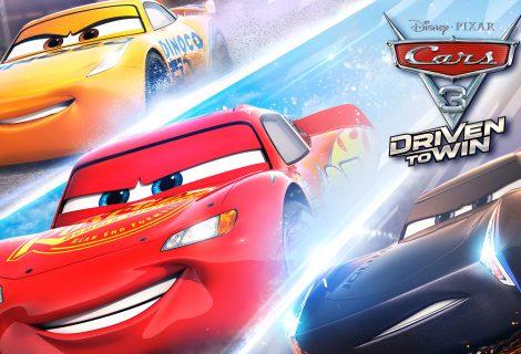 Αποτελέσματα διαγωνισμού Cars 3: Driven to Win!