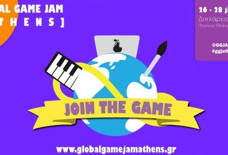 Global Game Jam Athens 2018: Μια βόλτα στη γιορτή των Ελλήνων game developers!