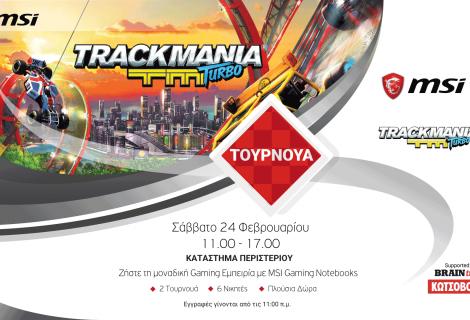 Μοναδικό τουρνουά MSI – Trackmania  στο κατάστημα Κωτσόβολος στο Περιστέρι!