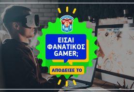 Διαγωνισμός Ανάπτυξης Παιχνιδιού - Game Development Contest από το Mediterranean College!