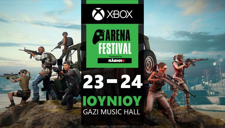 Το Xbox Arena Festival powered by Πλαίσιο, έρχεται στις 23 & 24 Ιουνίου και θα γίνει… πανικός!