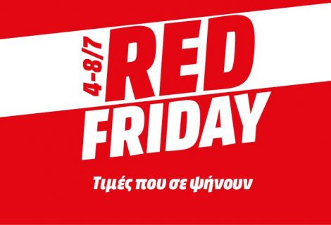Σπεύστε! Media Markt RED FRIDAY με τιμές BLACK FRIDAY!