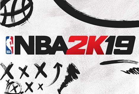 NBA 2K19 - Συντονιστείτε για μία μεγάλη αποκάλυψη στις 18:45!