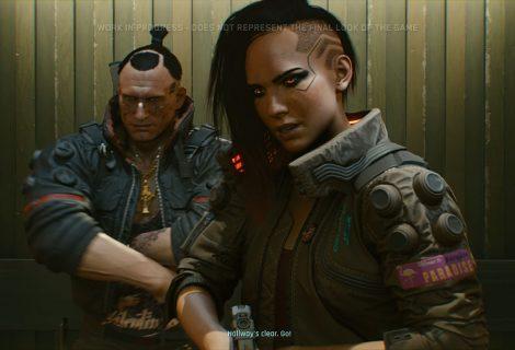 Χορταστικό gameplay 48 λεπτών από το Cyberpunk 2077
