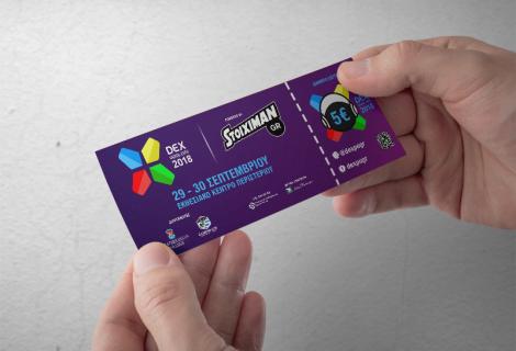 Αποτελέσματα Διαγωνισμού Digital Expo 2018 powered by Stoiximan!