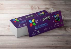 ΔΙΑΓΩΝΙΣΜΟΣ! Κερδίστε 20 διήμερα εισιτήρια για την Digital Expo 2018 Powered by Stoiximan!
