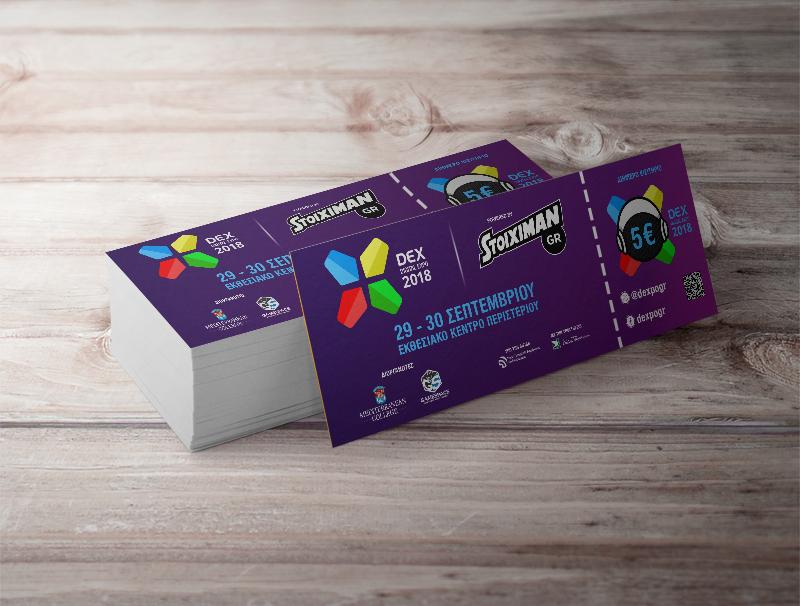 [ΕΛΗΞΕ] ΔΙΑΓΩΝΙΣΜΟΣ! Κερδίστε 20 διήμερα εισιτήρια για την Digital Expo 2018 Powered by Stoiximan!