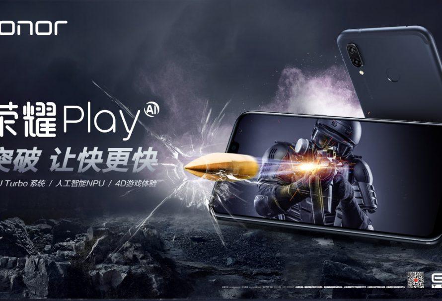 H Honor περνάει το mobile gaming σε άλλη διάσταση με το Play!