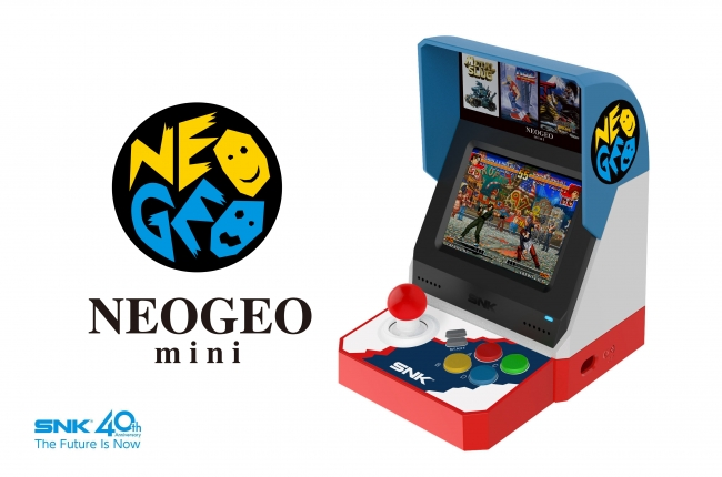 Ξεκίνησε το pre-ordering για το NEOGEO Mini International! Σπεύστε!