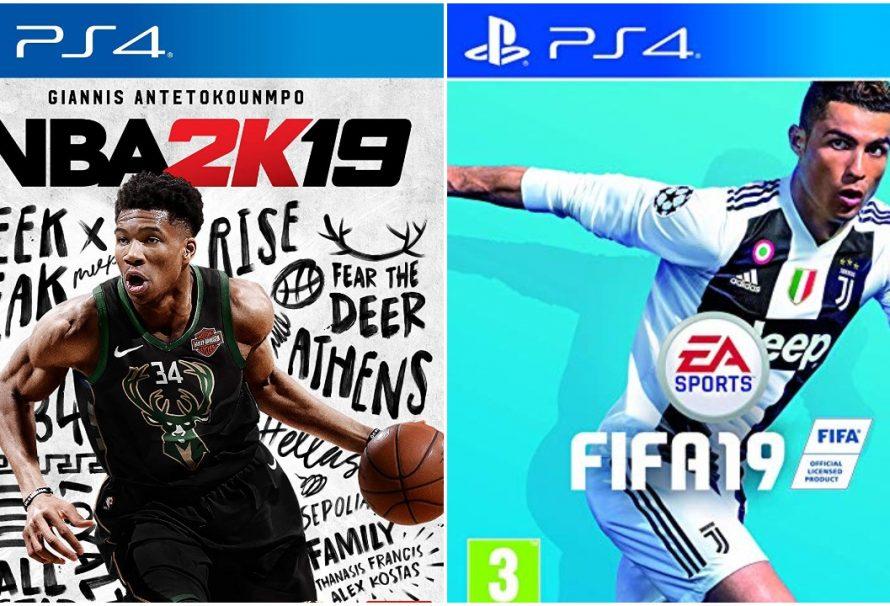 [ΕΛΗΞΕ] ΔΙΑΓΩΝΙΣΜΟΣ! Κερδίστε από ένα NBA 2K19 & FIFA 19, προσφορά των καταστημάτων ΓΕΡΜΑΝΟΣ!