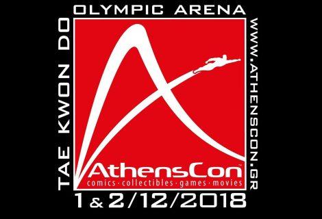 AthensCon 2018: Το απόλυτο Comic & Pop Culture συνέδριο της Ελλάδας επιστρέφει!