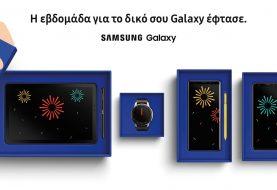 Ποια Black Friday; H Blue Week της Samsung είναι εδώ!