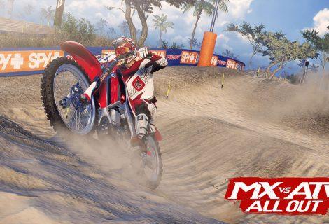 Στις 12 Μαρτίου κυκλοφορεί το MX vs ATV All Out Anniversary Edition!