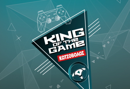 "O Κωτσόβολος έιναι ο ""King of the Game"" στο Gameathlon Summer 2019!"