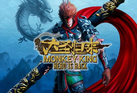 Η THQ Nordic ανακοίνωσε το Monkey King: Hero is Back και κυκλοφορεί στις 17/10!