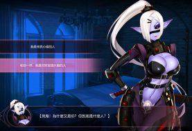 Κινεζική εταιρεία gaming δωρίζει το… «πικάντικο» Mirror σε Κινέζους gamers για να αποφύγουν τον Κοροναϊό!