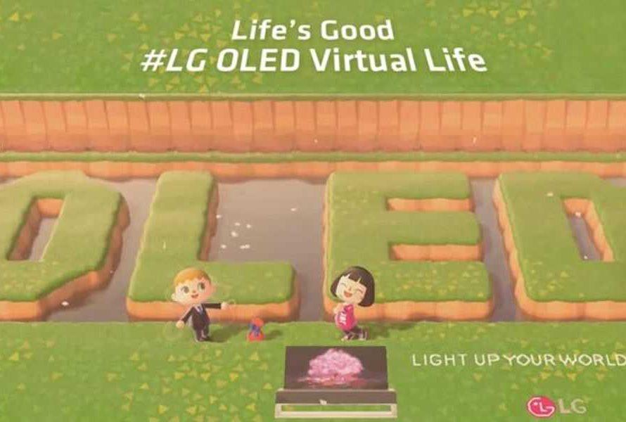Η LG σας ταξιδεύει στον μαγικό κόσμο των OLED τηλεοράσεων μέσα από το Animal Crossing: New Horizons του Switch